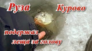 Отчеты по рыбалке на рузском водохранилище