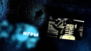 etorrent [INTRO #FULL] Adobe After Effects CS4 720p HD