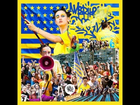 Alina Pash - AMERIKRAINE DREAM (альбом 2020).