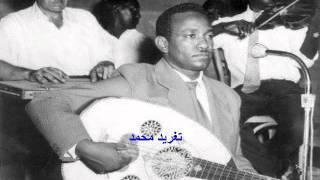 تحميل و مشاهدة عثمان حسين _ عازه في هواك _ تغريد محمد MP3