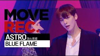 [4K] 아스트로 (ASTRO)   BLUE FLAME | Performance Video | MOVE REC