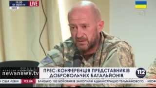 Украинский 112 канал... без комментариев...