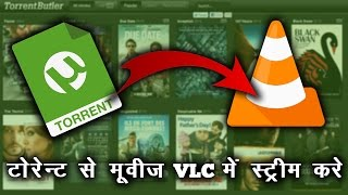 How To Stream & Watch Torrent Movies in VLC Player