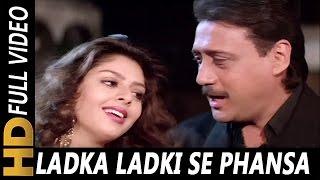 Ladka Ladki Se Phansa | Amit Kumar, Sadhana Sargam