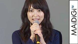 志田未来、ネイビーミニワンピで秋の装い映画「泣き虫ピエロの結婚式」初日舞台あいさつ1