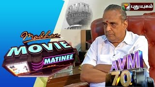 AVM 70th YEAR Special Madhan Movie Matinee | 11/10/2015 | Puthuyugam TV