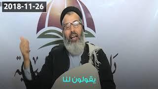 فيديو مُميَّز /  مافسد حاكم إلاّ بنفاق عالم