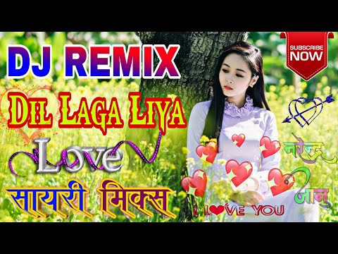 dil laga liya full mp3 song download