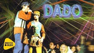 DADO - Лето (Video Concert Cuts Ташкент 2000)