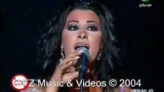 تحميل و مشاهدة نجوى كرم - ما برضى غيرك MP3