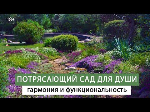 , title : 'Шедевральный сад. Ландшафтный дизайн от профи.