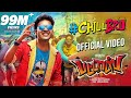 Chill Bro Video Song | Pattas | Dhanush | Vivek - Mervin | Sathya Jyothi Films