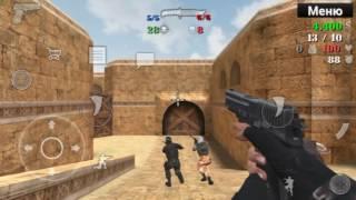 Играю в стрелялки 2 часть