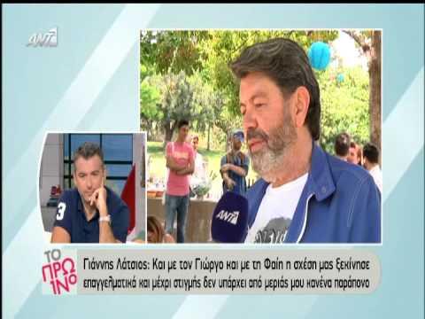 AΠΟΚΑΛΥΨΗ: Όλα όσα είπε ο Γιάννης Λάτσιος για την επόμενη σεζόν στον ΑΝΤ1-Αυτοί που μένουν, αυτοί που φεύγουν (video)