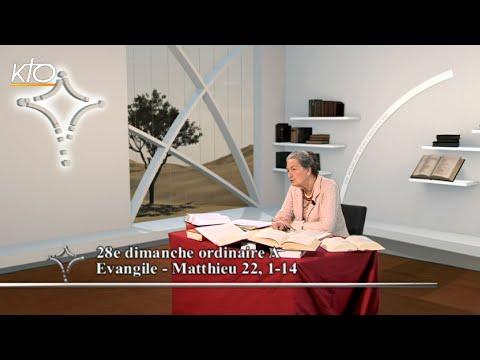 28e dimanche ordinaire A - Evangile