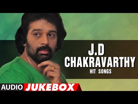 J.D. Chakravarthy Telugu Hit Songs Jukebox