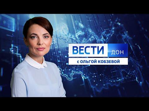 Интервью Васильевой Н.Н. Сюжет телеканала