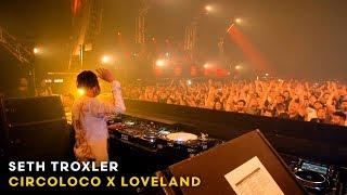 ADE  Circoloco x Loveland