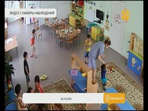 Воспитательница сводила счеты с обидчиками своего сына в детском саду