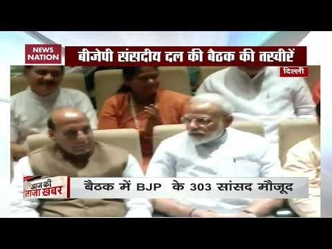 PM Modi lays down agenda for BJP MPs at parliamentary party meet