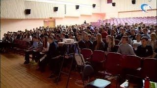 Завершился региональный молодежный форум «Время возможностей»