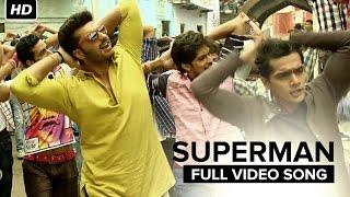 Superman (Uncut Song) | Tevar | Arjun Kapoor & Sonakshi
