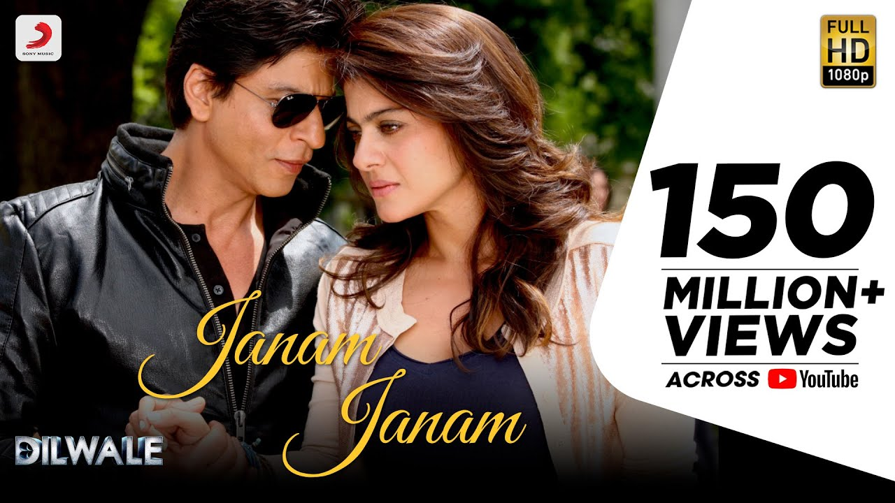 Janam Janam Hindi lyrics