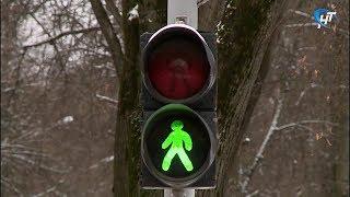 Новый светофор на одном из оживленных перекрестков Великого Новгорода появится на следующей неделе