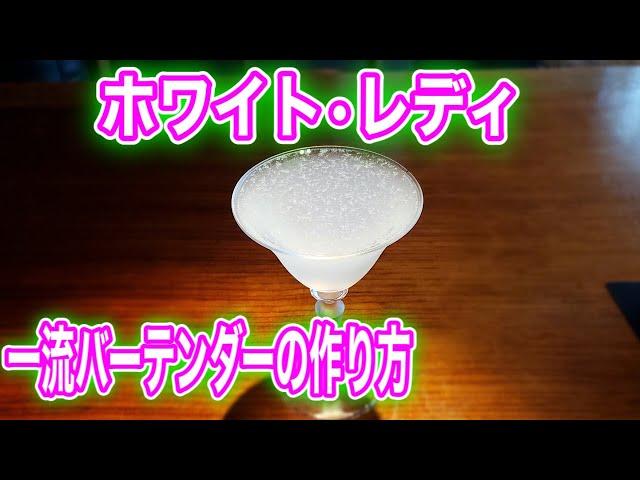 Video Uitspraak van レディ in Japans