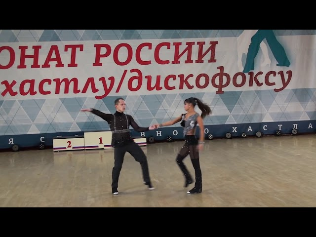 Максим Истомин и Регина Цокур — Хастл в Иваре
