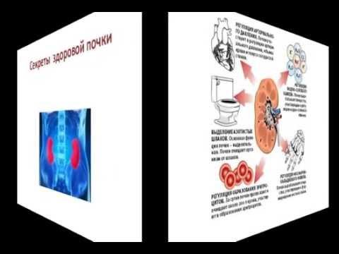 Лечение диабетической стопы в калуге кубинскими врачами