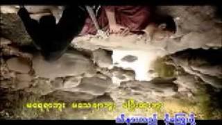 Lay Phyu   Ma Yay Yar Bu