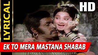 Ek To Mera Mastana Shabab With Lyrics | Lata Mangeshkar