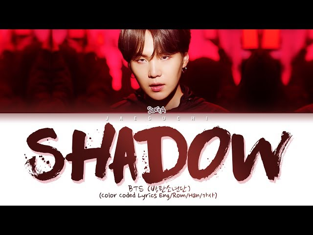 BTS SUGA - Interlude: Shadow (Color Coded Lyrics Eng/Rom/Han/가사)