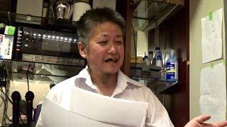 西道弘元公安調査官の講演~オウム問題と公安調査庁の関わり2018.07.20