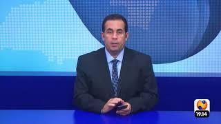 NTV News 22/01/2021