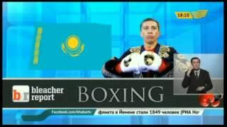 Головкин второй в рейтинге самых впечатляющих боксеров современности