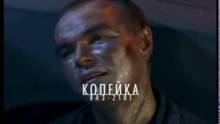 КОПЕЙКА ржачная русская комедия
