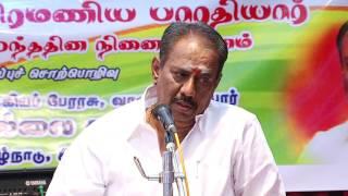 Tamil Kadal Nellai Kannan's speech on the occasion of 134th Birth Anniversary of  Bharathiyar