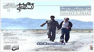 تحميل اغاني موسيقى فيلم رائحة قميص يوسف رائعة روائع الموسيقار مجيد إنتظامي ( نسخة أصلية كاملة ) MP3