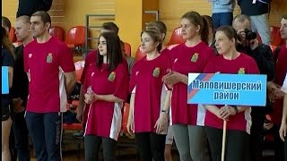 В Великом Новгороде прошел фестиваль Всероссийского комплекса «Готов к труду и обороне»