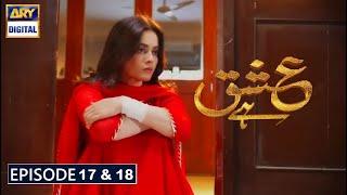 Ishq Hai Episode 17 & 18 Part 1 & Part 2 Promo  Ishq Hai Episode 17  Ishq Hai Episode 18 Ary Digital
