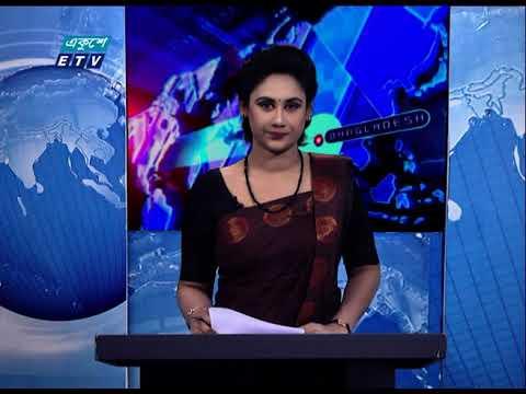 11 PM News || রাত ১১টার সংবাদ || 28 February 2021 || ETV News