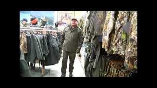 Одежду для леса и рыбалки