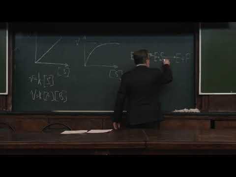 Асеев В. В. - Основы энзимологии - Ферментативная кинетика Уравнение Михаэлиса-Ментен