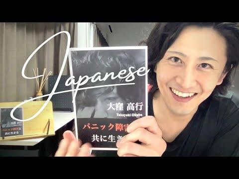 🔴  FULL Japanese Class   Japanese Q&A, Grammar, Vocabulary