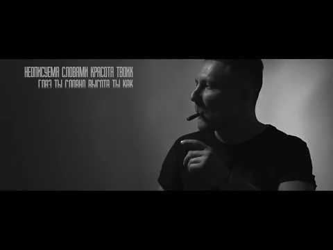 Luxor - Импульс (Lyrics video)