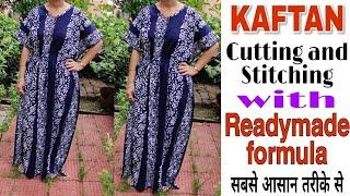 Kaftan Nighty Cutting And Stitching With Readymade Formula | Kaftan Making | Nighty | Maxi Making