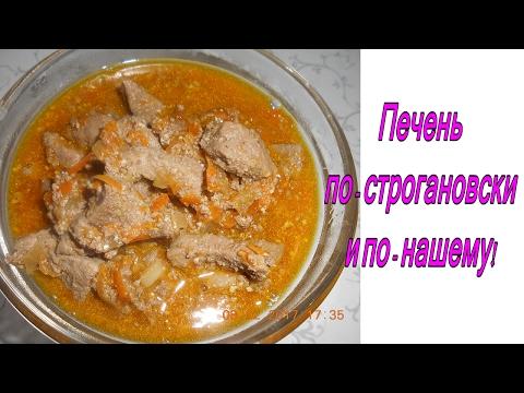 Иркутск прививки гепатит в