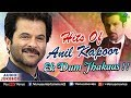 Anil Kapoor : Ek Dum Jhakaas   Superhit Bollywood Songs   JUKEBOX   90's Evergreen Hindi Love Songs